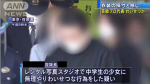 """Strip as You're Told"": Bunshun Releases Details of Shocking Idol Contract"