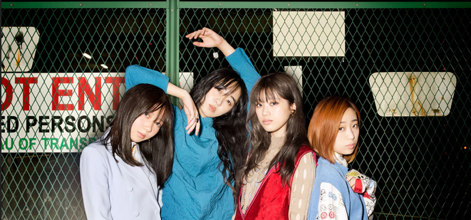 Akai Koen Announces Final Live and Disbandment
