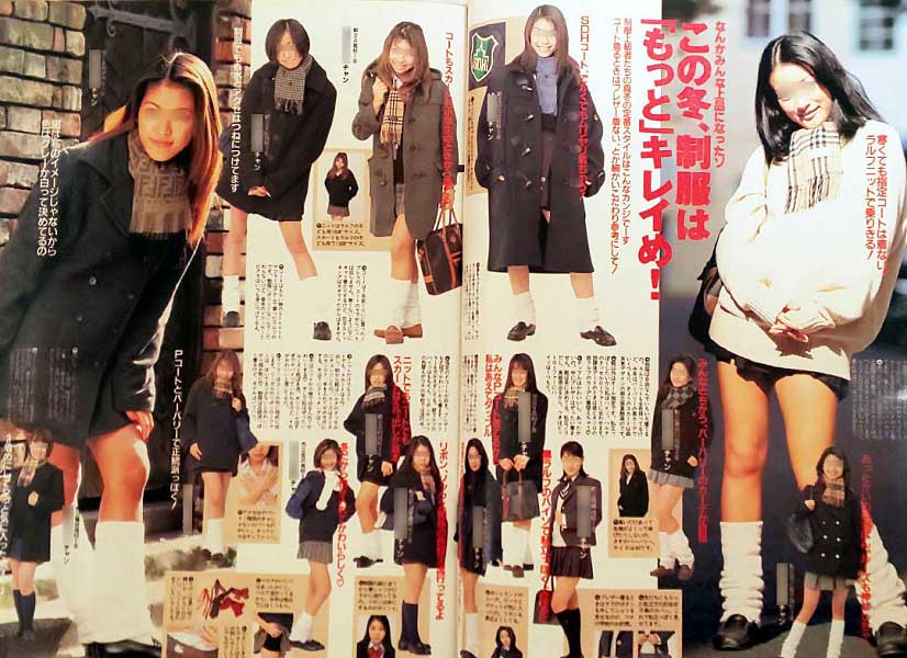 Best J-Pop: Gyaru Version, the Early Days