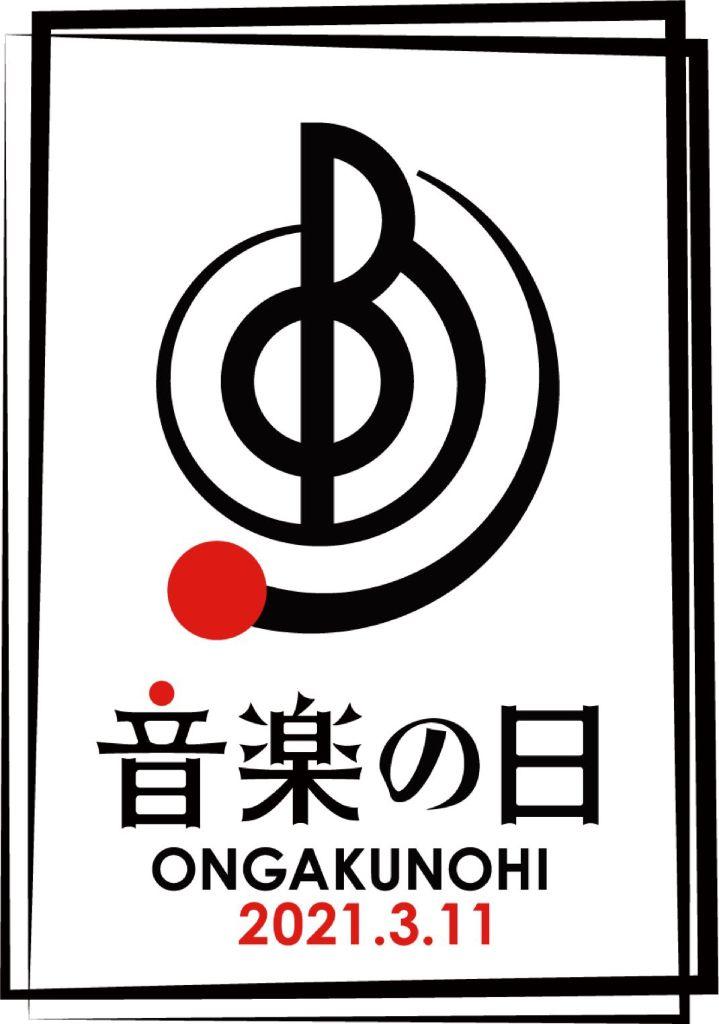 MISIA, Kis-My-Ft2, AI, and More Perform on Ongaku no Hi