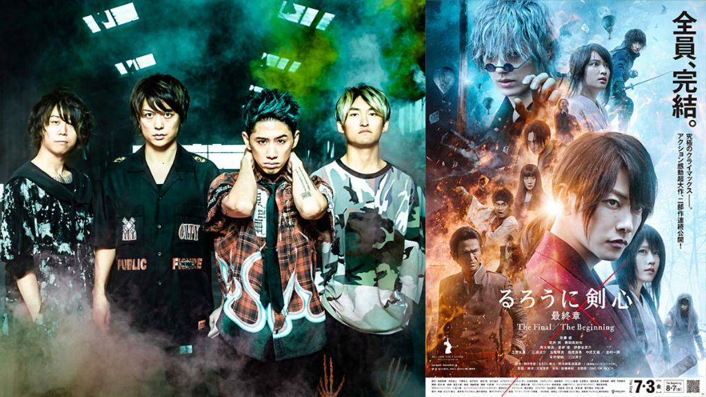 """Listen to ONE OK ROCK's new song """"Renegades"""" in trailer for Rurouni Kenshin: The Beginning"""