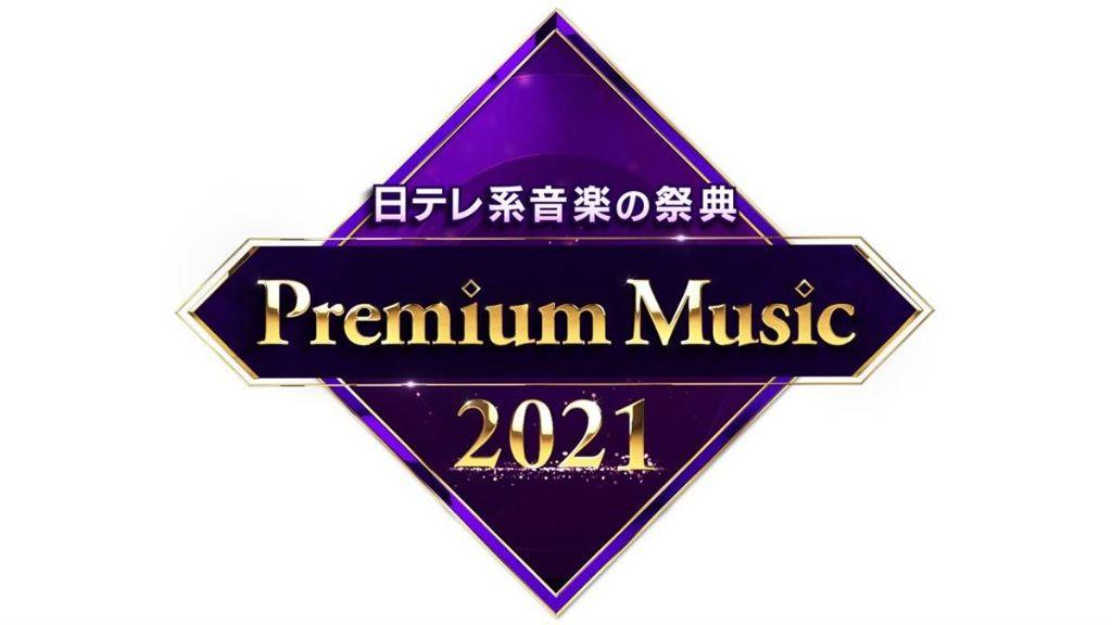 NiziU, KAT-TUN, Nogizaka46, and More Perform on Premium Music 2021