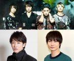 ONE OK ROCK, Takeru Sato and Ryunosuke Kamiki Announce Agency Change