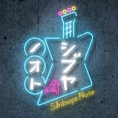 "Snow Man, adieu, and More Perform on ""Shibuya Note"" for May 1"