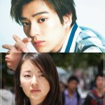 Mackenyu Arata rumored to be dating retired actress Natsuki Okamoto