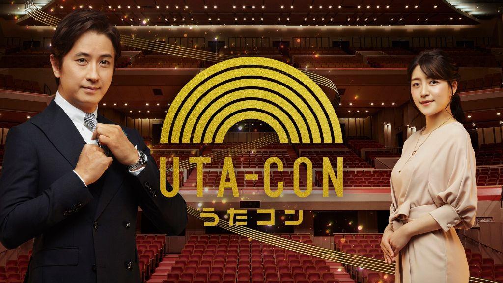 """Nishikawa Takanori, Sayaka Yamamoto, A.B.C-Z, and More Perform on """"Utacon"""" for April 20"""