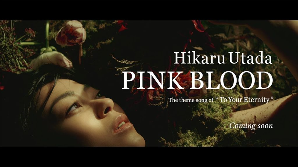 "Watch the teaser for Hikaru Utada's ""PINK BLOOD"" MV"