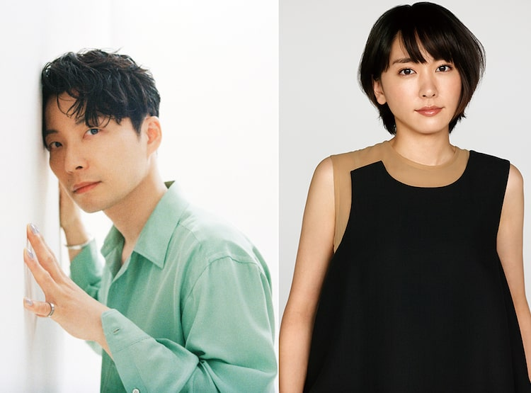 Hoshino Gen & Aragaki Yui Announce Marriage