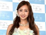 Tomomi Itano Announces Pregnancy