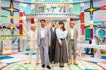 "Tokyo Jihen Performs on ""NHK MUSIC SPECIAL Tokyo Jihen ~Jinrui to Kairaku~"""