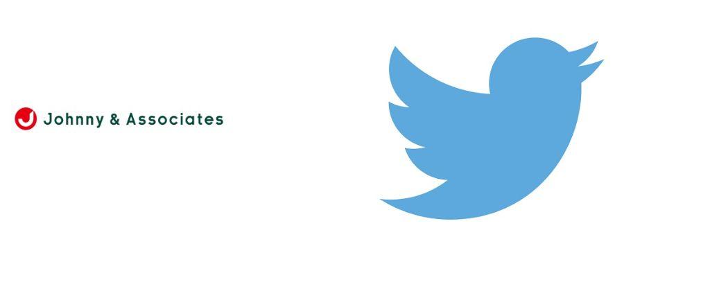 Johnny & Associates opens English language Twitter account