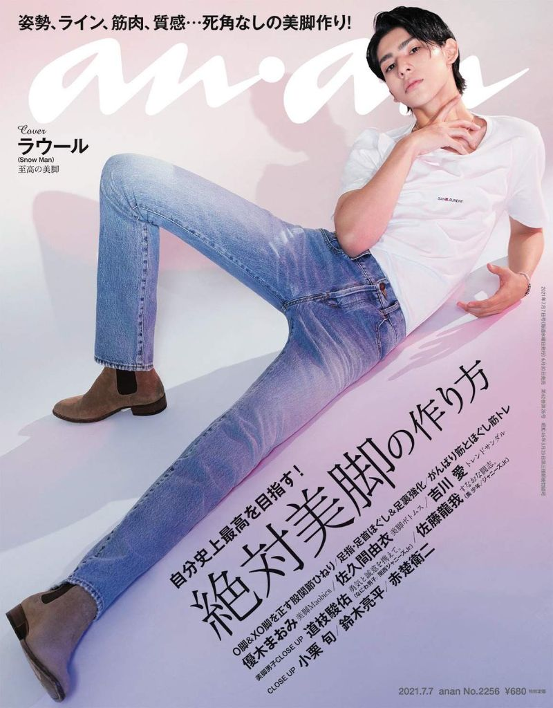 Snow Man's Raul Shows His Beautiful Legs on anan Cover