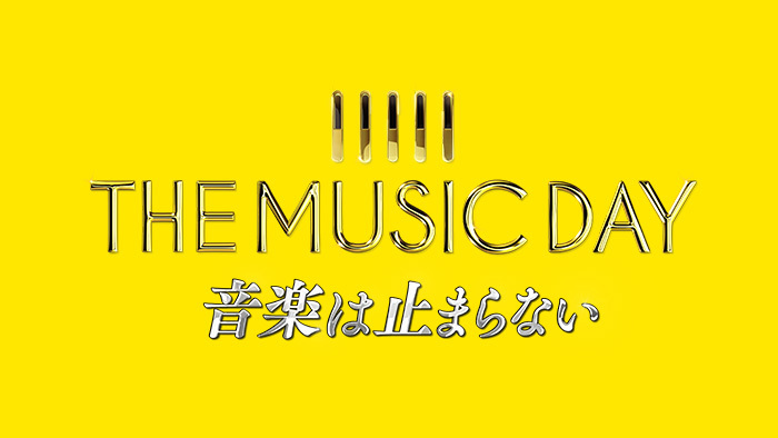 """Snow Man, Official HIGE DANdism, Aimyon, and More to Perform on """"THE MUSIC DAY"""""""