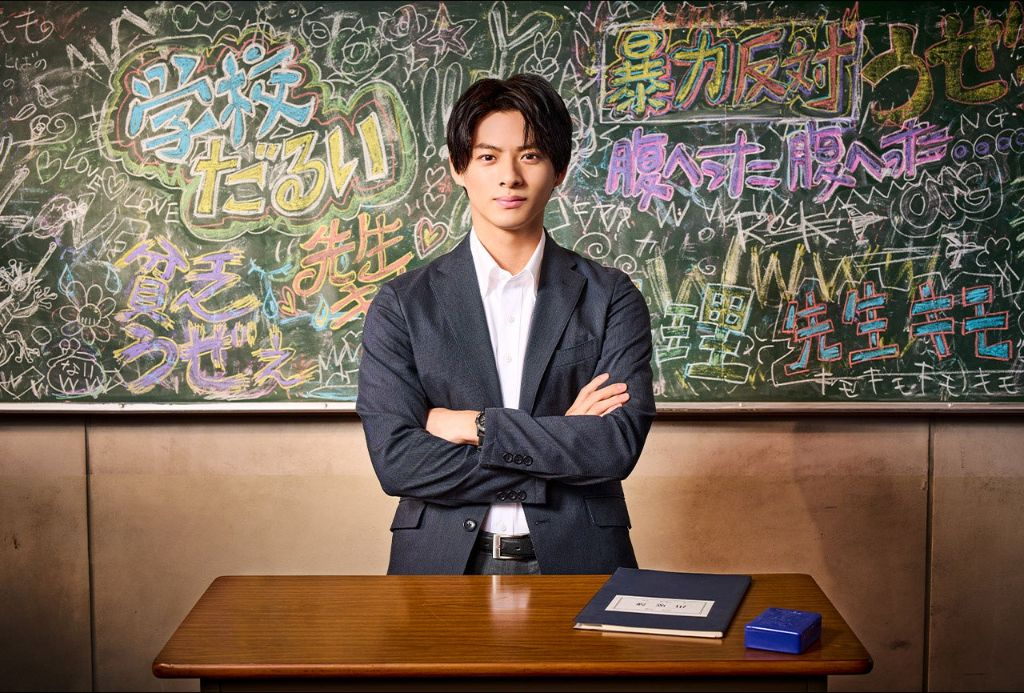 """King & Prince member Hirano Sho stars as a teacher for the first time in """"24HR TV"""" drama SP"""