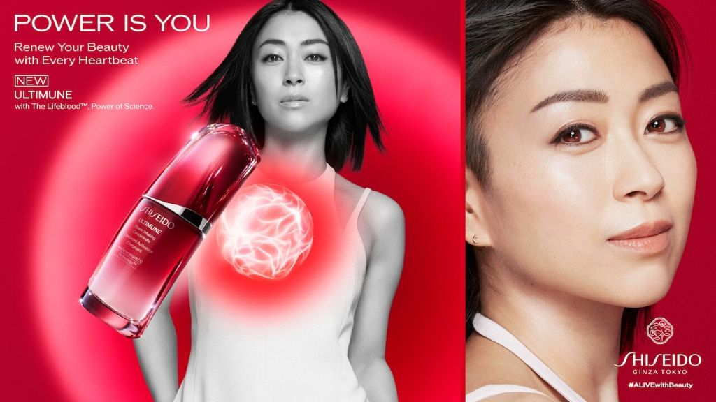 Utada Hikaru Is the New Face of Shiseido