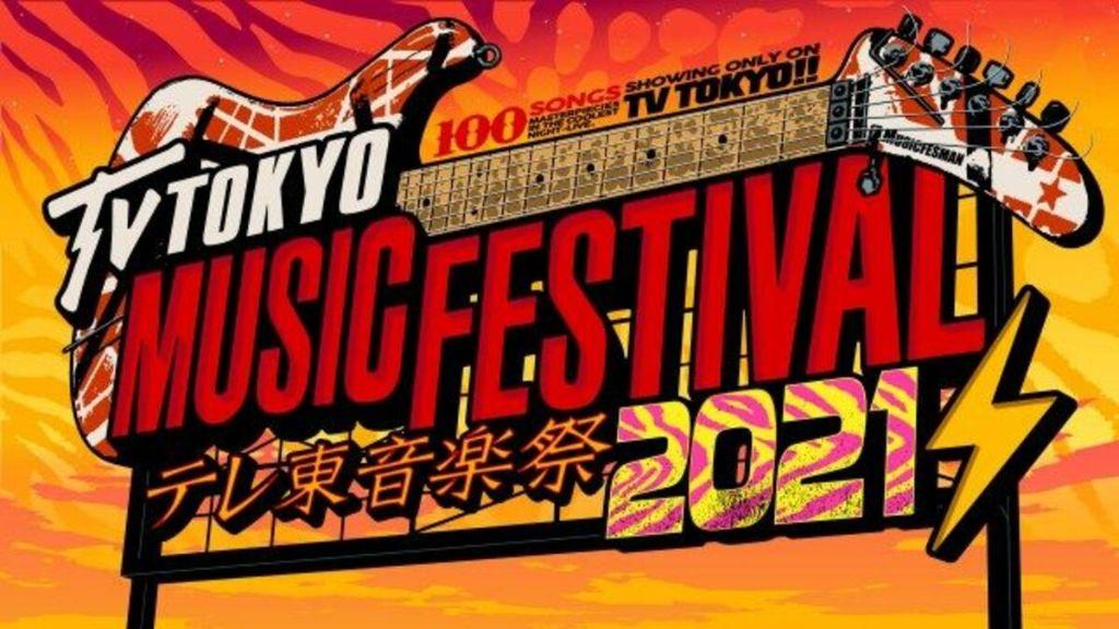 "Snow Man, JO1, Koda Kumi, and More Perform on ""TV Tokyo Music Festival 2021"""