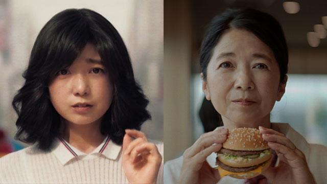 McDonalds celebrates 50 years in Japan with new CM starring Yoshiko Miyazaki