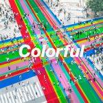 Perfume, Daichi Miura, MIYAVI, AI, and More Unite for Coca-Cola Olympic Song