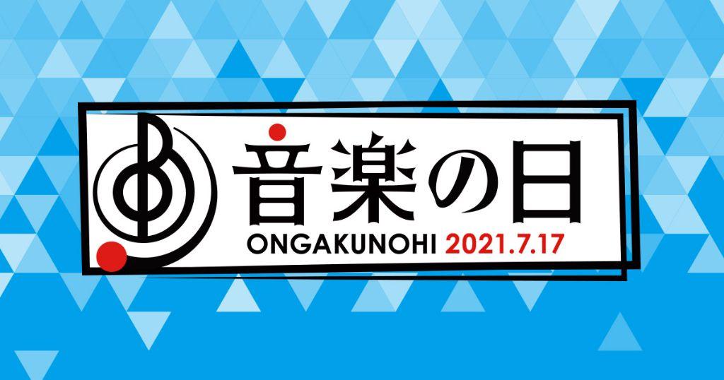 "Tokyo Jihen, SixTONES, MISIA, and More Perform on ""Ongaku no Hi 2021"""
