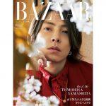 Tomohisa Yamashita covers Harpers Bazaar Japan