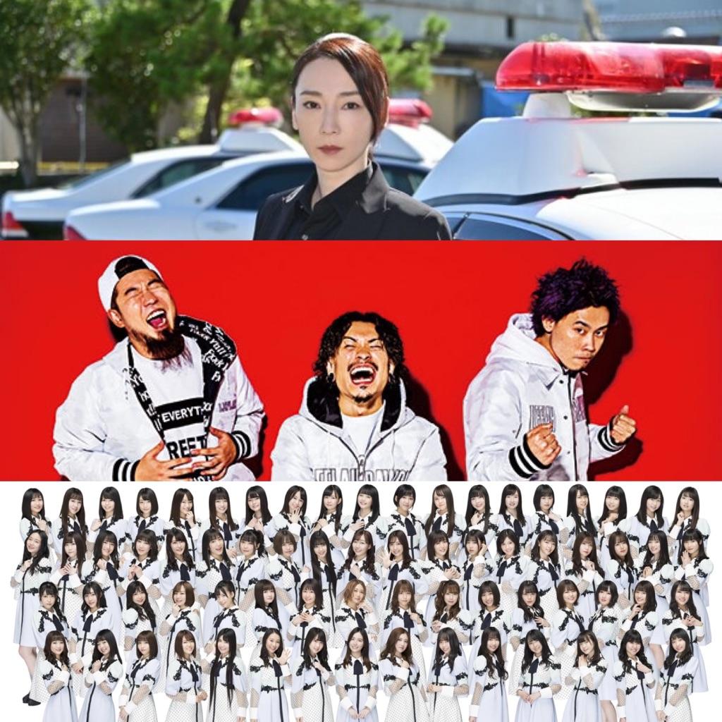 Izumi Inamori, WANIMA, and 5 members of SKE48 test positive for COVID-19