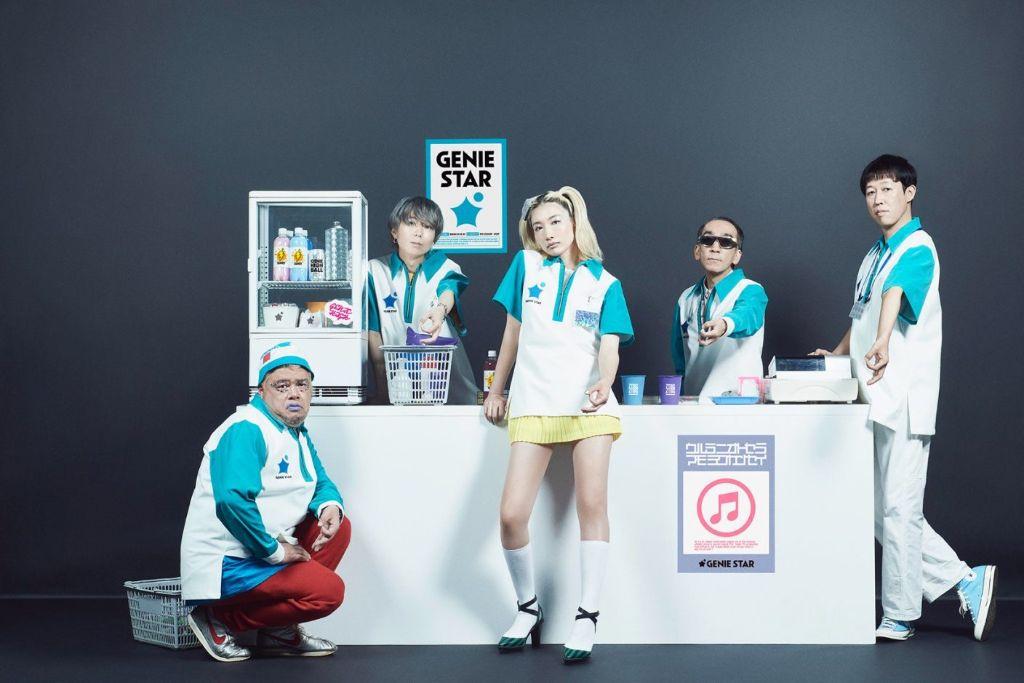 Genie High to Release 2nd Album