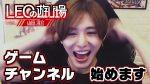 Hey! Say! JUMP's Ryosuke Yamada Opens Gaming YouTube Channel