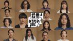 Suda Masaki, Rola, ONE OK ROCK's Taka, and More Ask the Public to Vote